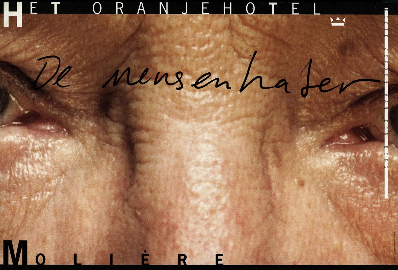 Poster, Marinka Reuten