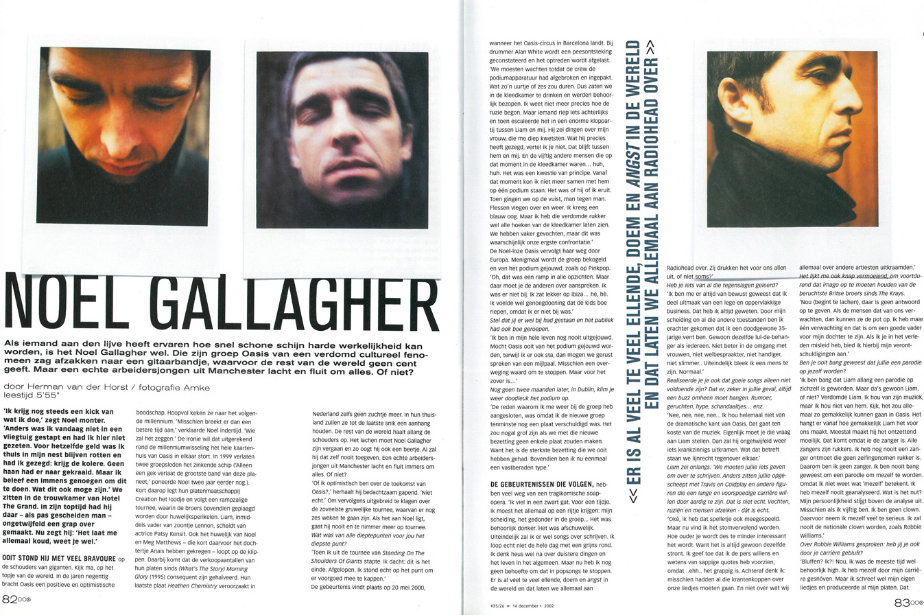 Noel Gallagher, OOR magazine